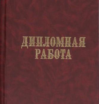 Темы ВКР-2012