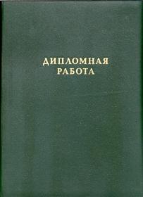 ВКР-2015 (тематика)