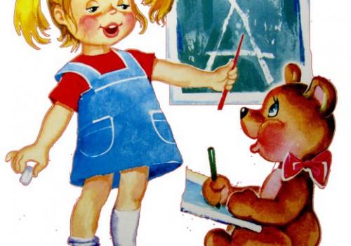 Предметно-развивающая среда современного детского сада