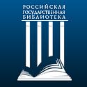 Диссертации РГБ