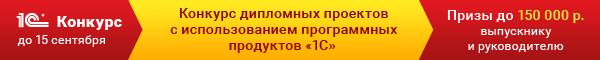 600х60_banner_konkurs_2