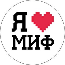 День первокурсника факультета МИФ ВГСПУ